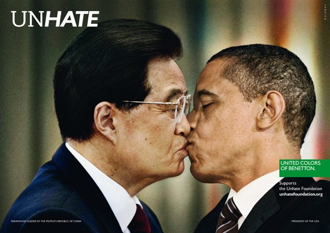 Benetton_Unhate_OBAMA_HU_JI